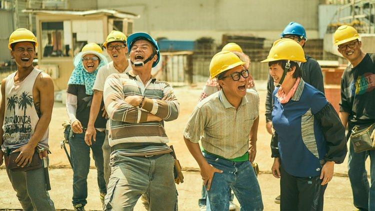 【劇評】《做工的人》:打開視野、補足想像,望見「工地人生」從所未見的生活能量首圖