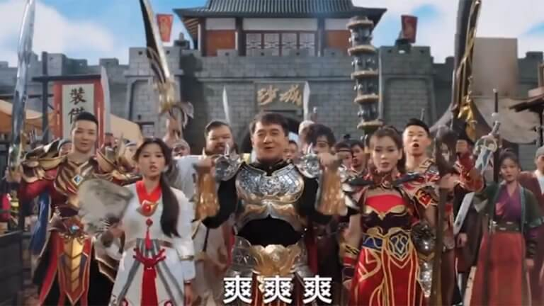 永遠發大財!成龍如何打造他的金龍帝國?(下):大哥就是站著跪著躺著都能掙錢!