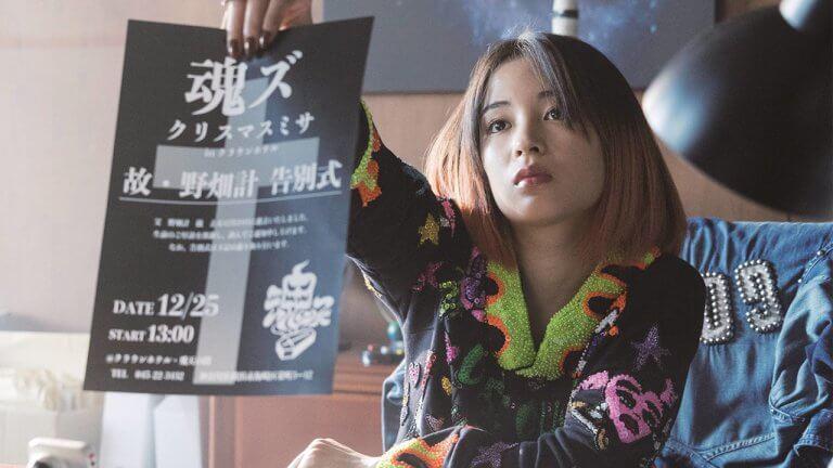 【影評】《靠北少女》:想一解悶氣?那就快跟著廣瀨鈴一起高喊 Death 吧!
