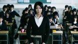 【影評】《告白》:老師的震撼教育、母親的終極復仇