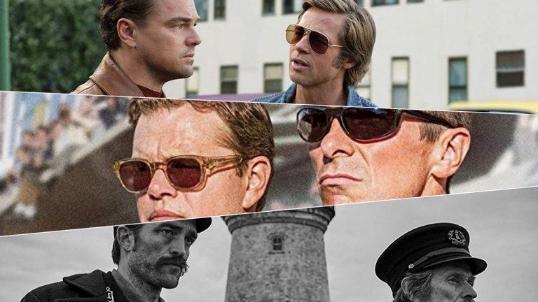 【2020 奧斯卡】男主角?男配角?這群角逐奧斯卡影帝的男人們,誰來當主攻?