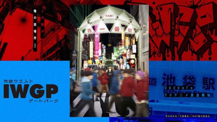 《池袋西口公園》: 石田衣良及宮藤官九郎的起點,青春燥動的東京物語二十年後將改編成動畫首圖