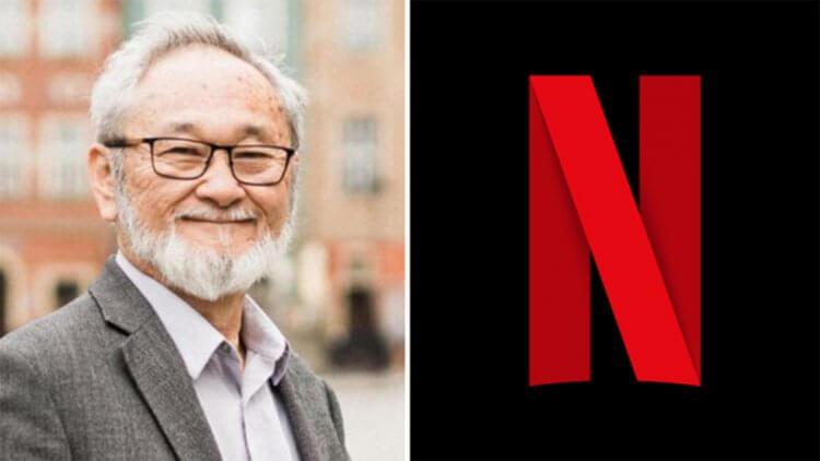 Netflix 準備將阪井正彥的作品《兔用心棒》改編為動畫影集。