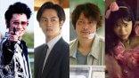 這是罪惡的形狀!4 部白石和彌導演電影 :《極惡刑事》《重生之海》《孤狼之血》《變態粉絲綁架案》在台上映!