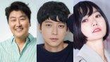 是枝裕和將與宋康昊、裴斗娜、姜棟元合作,執導首部南韓電影《Baby, Box, Broker》