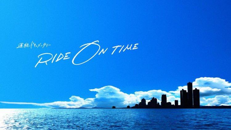 【線上看】J 家紀錄片《RIDE ON TIME:時間編織的真實故事》──傑尼斯,此時彼刻首圖