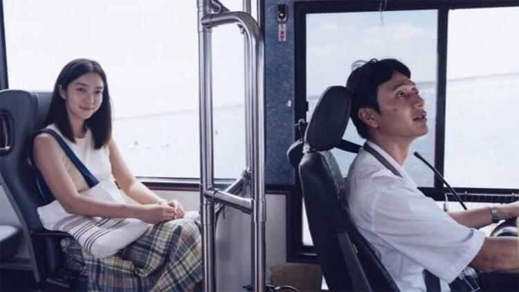 【影評】《消失的情人節》:輕浪漫的復古甜蜜道地台灣味電影首圖