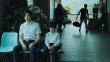 【影評】《親愛的房客》:期待原諒、與被原諒