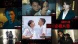 跨年看什麼?Netflix 跨年片單:《刻在你心底的名字》及《粽邪 2》《狂徒》等片,動作愛情恐怖一網打盡!