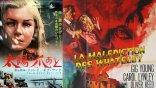 18 部洛夫克拉夫特小說改編電影寶典!(一)《危樓豔影》:閣樓裡的怪物,其實籍貫是印斯茅斯?
