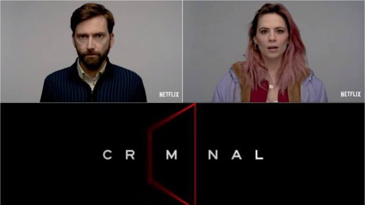 9/20 起即將上線的 Netflix 跨國原創影集《刑案偵訊室》(Criminal),《美國隊長》「卡特探員」海莉艾特沃 (Hayley Atwell) 將飾演嫌犯。
