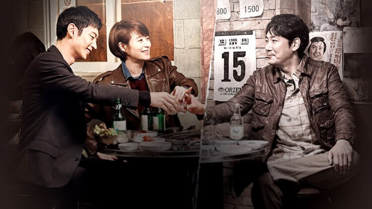 韓國燒腦神劇《信號》(Signal) 第二季確定回歸!金惠秀、趙震雄、李帝勛原班人馬 2020 再度出擊首圖