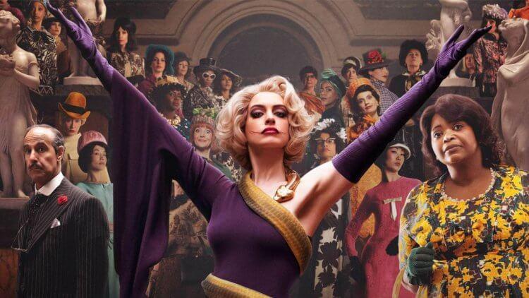 小孩通通變老鼠!新版《女巫們》預告登場,《回到未來》導演執導筒,安海瑟薇詮釋高階壞女巫首圖