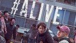 孤立無援被困活屍公寓!Netflix 小格局活屍電影《ALIVE》,劉亞仁與朴信惠攜手找出生存之道!