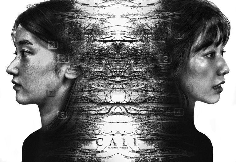 朴信惠主演電影《Call》有望在Netflix播映