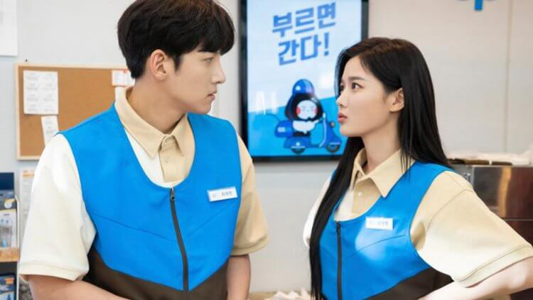 韓劇《便利店新星》。
