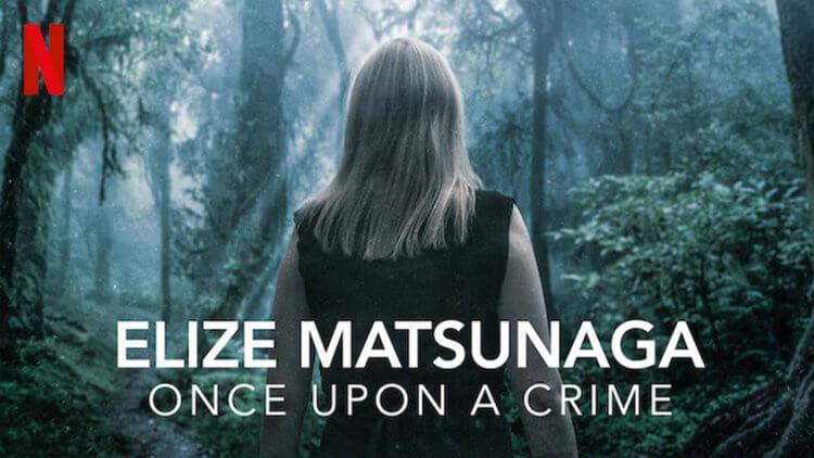 Netflix 紀錄片影集《童話公主的罪與罰》:舉槍殺夫冷血分屍!為情?為財?讓「她」親自說給你聽……首圖