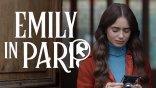 【劇評】毒雞湯美劇《艾蜜莉在巴黎》:傻白甜教主莉莉柯林斯的巴黎補完計畫