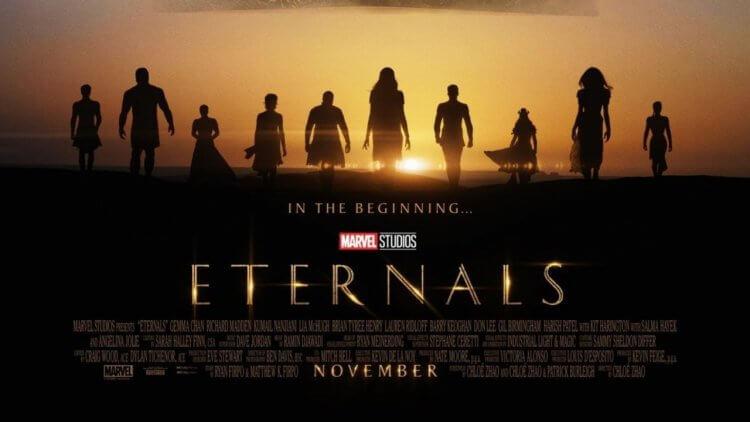 《永恆族》 (Eternals)