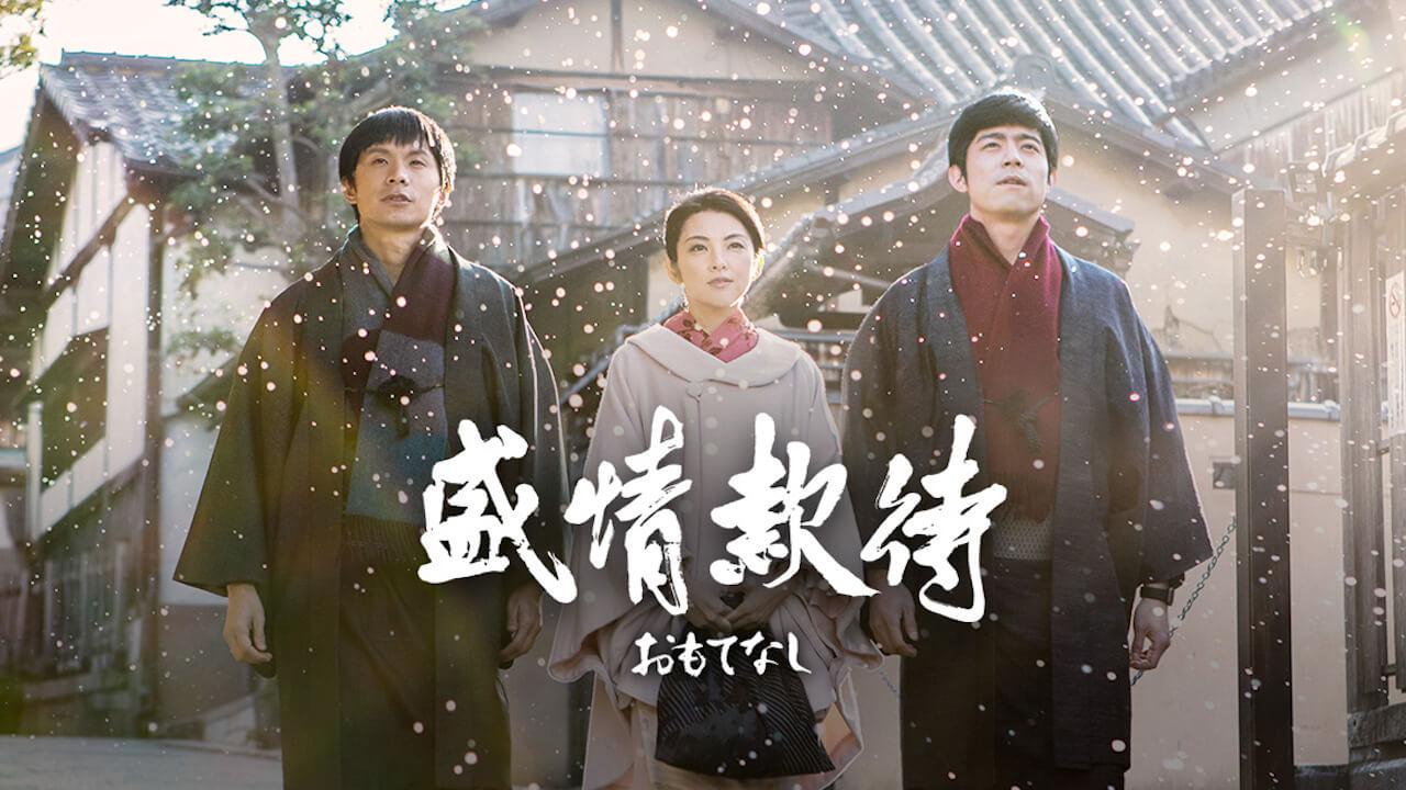 台味成亮點!第42屆香港國際電影節 開幕電影《盛情款待》國際首映、《小美》亞洲首映