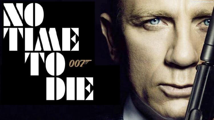《007:生死交戰》已經延期近兩年。