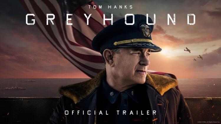 湯姆漢克斯《怒海戰艦》電影海報。