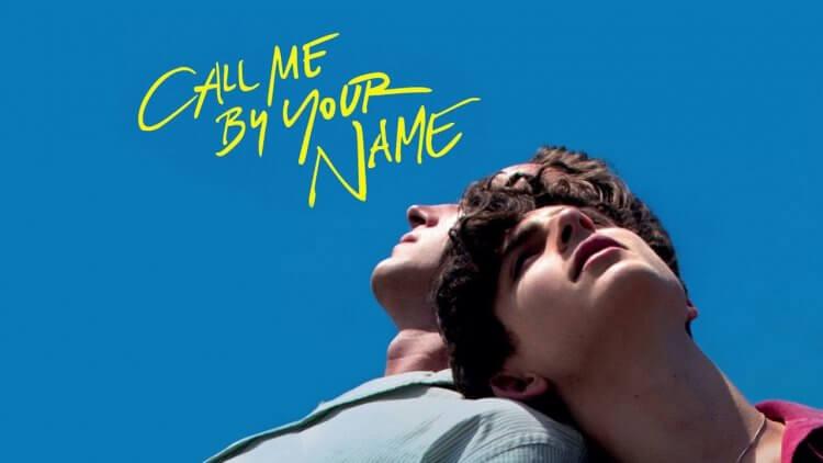盧卡格達戈尼諾執導電影《以你的名字呼喚我》海報。