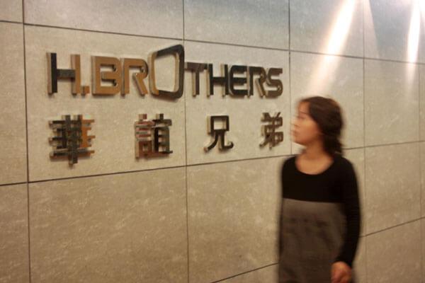中國的華誼兄弟影業也是投資《捍衛任務》的一份子。