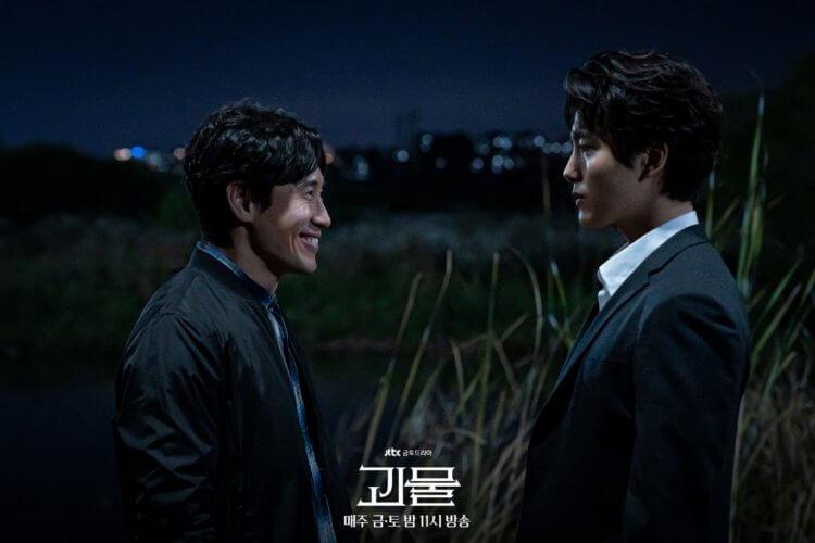 韓劇《怪物》劇照。