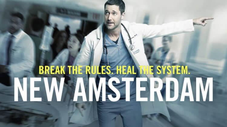 影集《紐約新醫革命》。