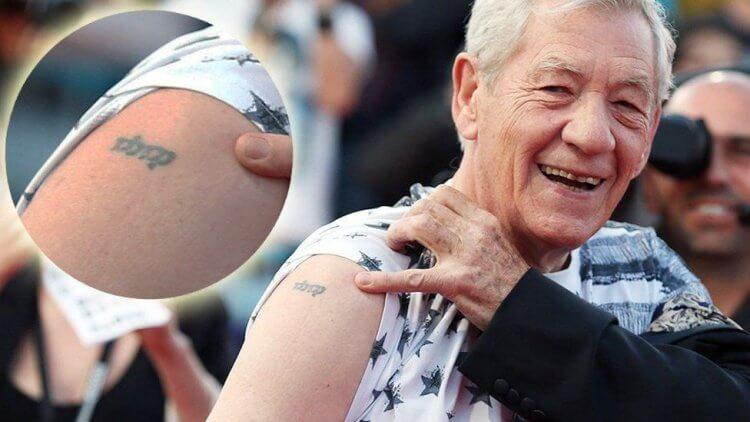 《魔戒》主要演員都在身上刺了一個刺青,伊恩麥克連也有。