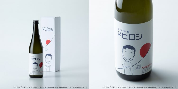 《櫻桃小丸子》日本酒。