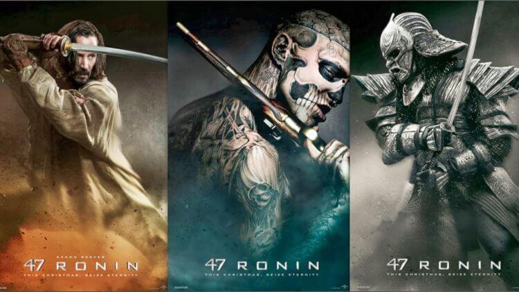 《浪人 47》各式海報。