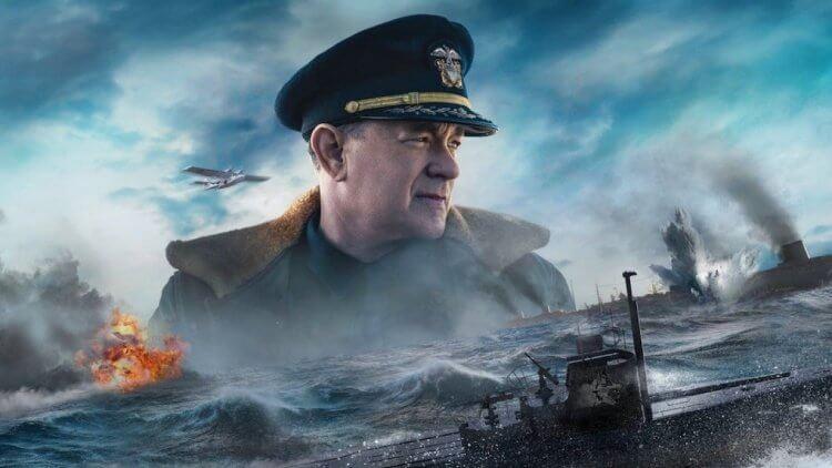 由湯姆漢克斯主演的《怒海戰艦》。