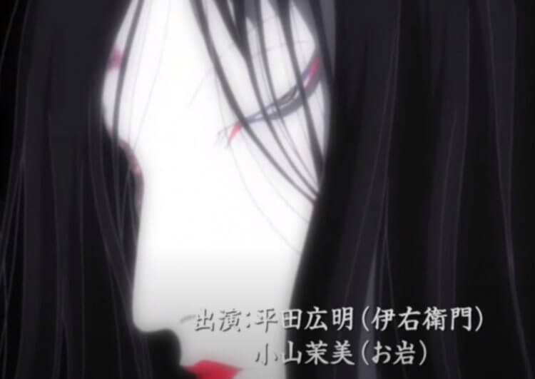 《怪~ayakashi~》四谷怪談篇劇照。