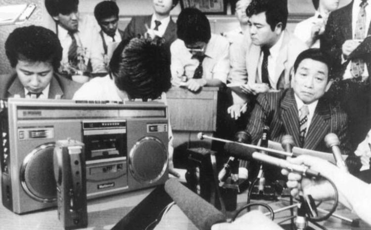 當時引起媒體搶新聞大戰的固森案。
