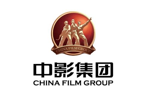 中國唯一可以代理海外電影的中國電影集團公司。