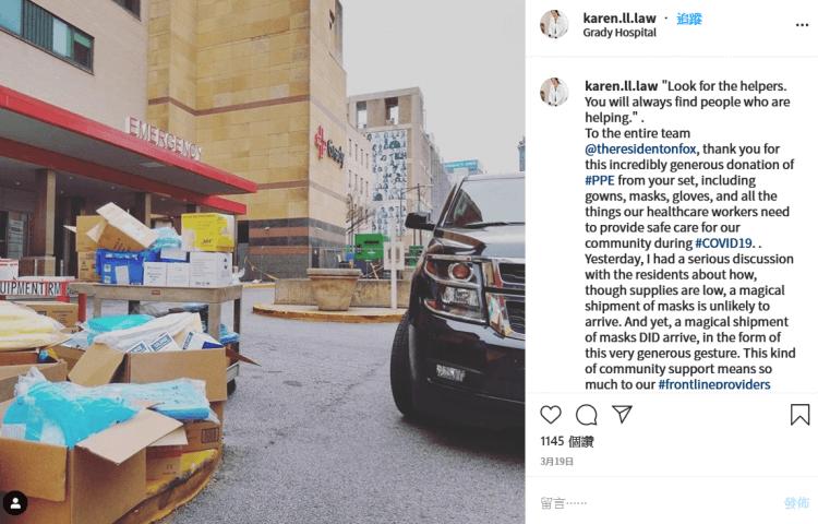 院方於 instagram 發文表達對劇組捐獻物資的感謝。