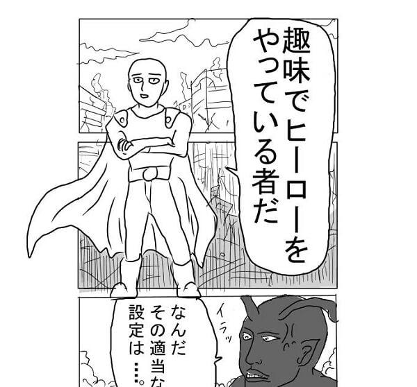 由日本漫畫家 ONE 創作的《一拳超人》原作漫,翻紅後由漫畫家村田雄介重新繪製的「重製版」更將人氣翻倍,動畫遊戲樣樣紅翻天。