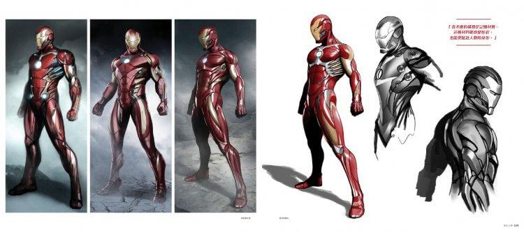 《復仇者聯盟 3:無限之戰》 電影美術設定集中,電影裡首次出現的鋼鐵人液態金屬奈米科技。
