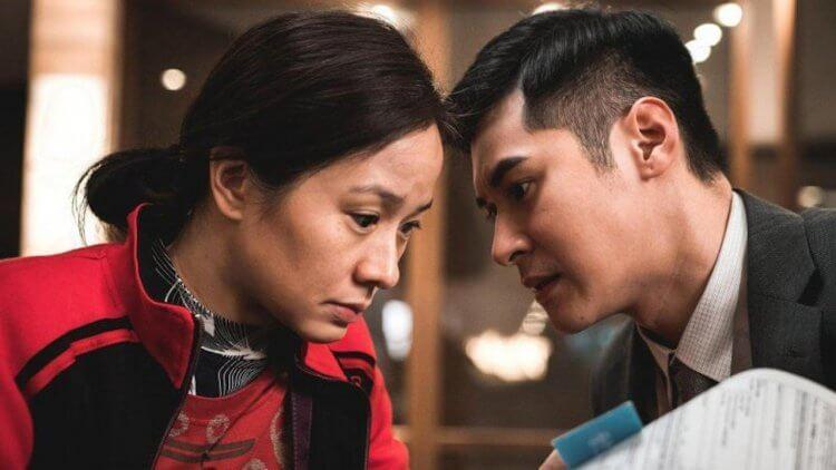 香港電影《死因無可疑》劇照。