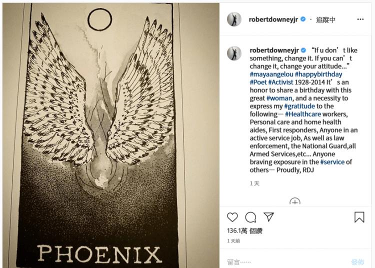 小勞勃道尼在 instagram 上感謝警醫人員。