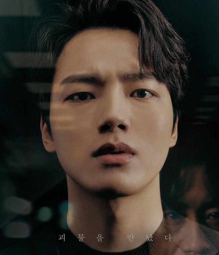 韓劇《怪物》呂珍九。