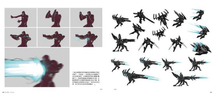 《復仇者聯盟 3:無限之戰》 電影美術設定集中,採用記憶材質的全新鋼鐵戰衣與其武器。