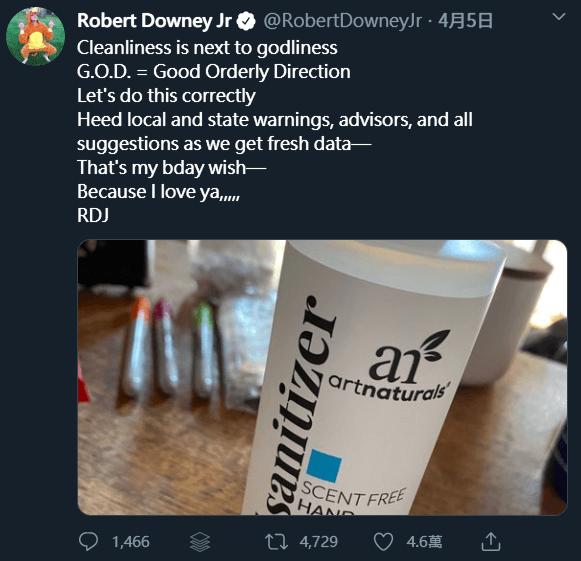 小勞勃道尼在推特上寫出他的生日願望。