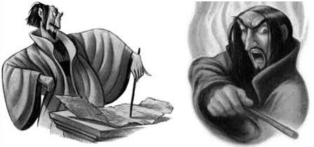 小說上所繪的有鬍子的石內卜。