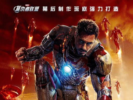 《鋼鐵人 3》當時是以批片的方式在中國發行。