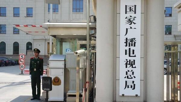 要進中國發行的電影,通過廣電總局的審核是一大門檻。