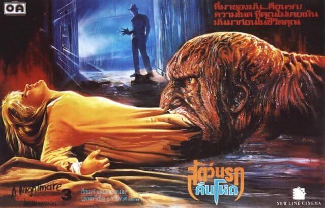 《半夜鬼上床 3:猛鬼逛街》佛萊迪巨蛇。
