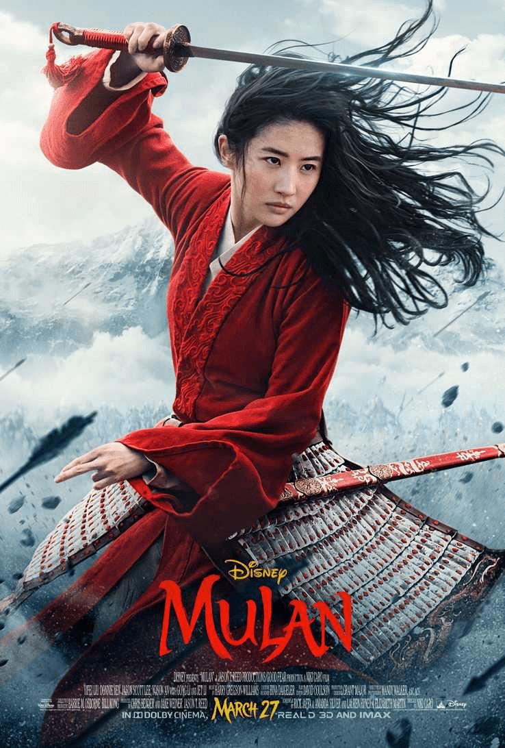 迪士尼重金打造、劉亦菲主演的《花木蘭》真人版電影,已經釋出全新海報。